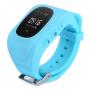 купить детские часы smart baby watch - vigor.by