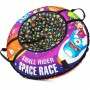 Тюбинг Small Rider Space Race Purple